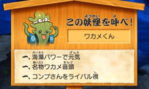 2014-12-25_140800
