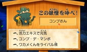 2014-12-25_142252