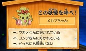 2014-12-25_142946