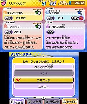 2014-12-28_150219