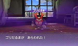 2014-12-30_154337