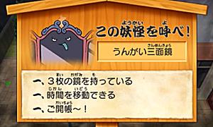 2015-01-02_152209