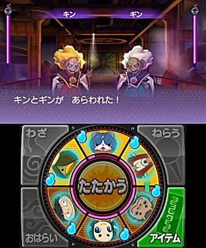 2015-01-02_160044
