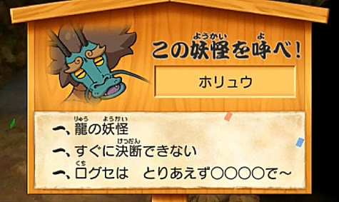 2015-01-09_141411