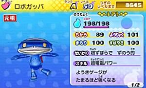 2015-01-16_221607