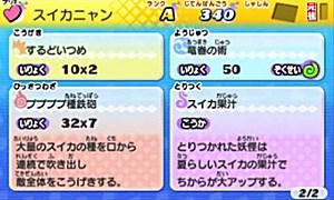 2015-01-19_165840