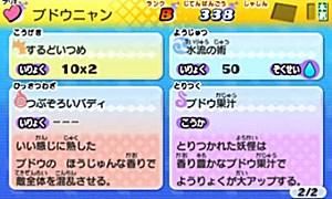 2015-01-19_170048
