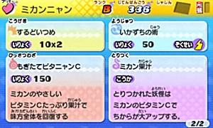 2015-01-19_194901