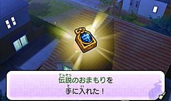 2015-01-28_155150