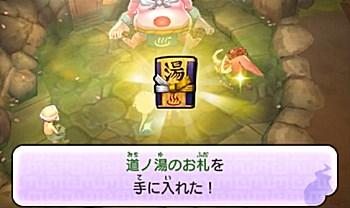 2015-01-29_165602