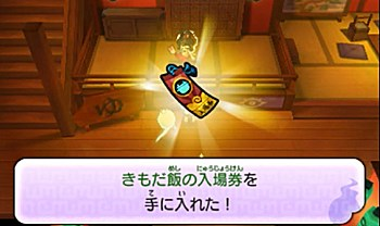 2015-01-29_170148