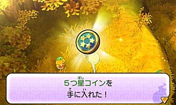 2015-02-07_003357