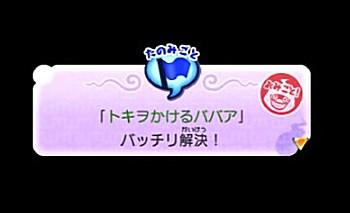 2015-02-10_143321