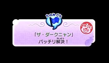 2015-02-10_160035