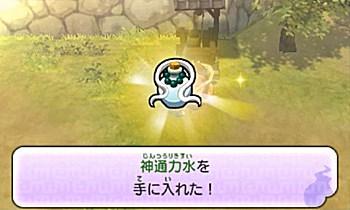 2015-02-10_195558