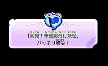 2015-02-10_215946