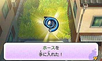 2015-02-13_204203