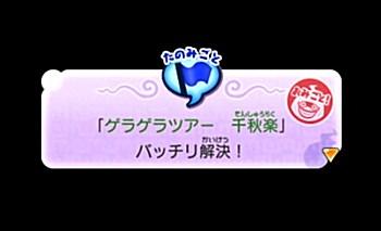 2015-02-19_153645