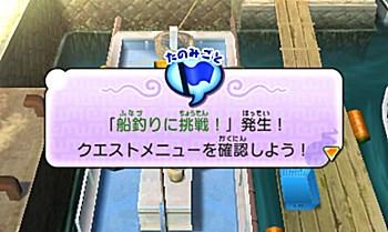 2015-02-21_092209