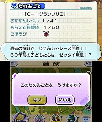 2015-03-03_163441