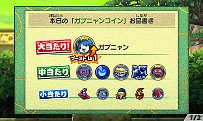 2015-07-27_104103