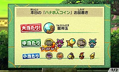 2015-08-01_121636