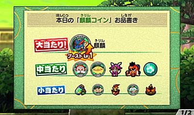 2015-08-01_150030