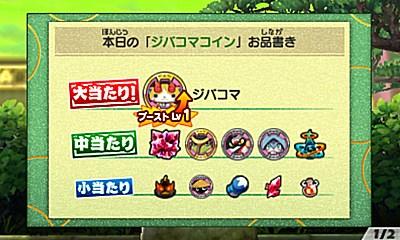 2015-08-03_102659