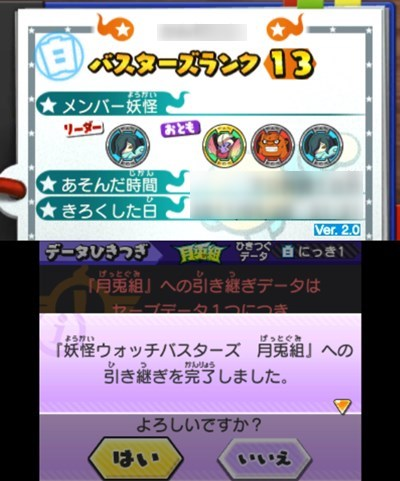 2015-12-13_101126
