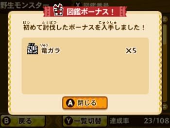 2016-10-08_163528